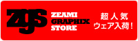 ZEAMI GRAPHIX STORE