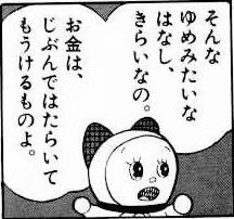 20111021-230317.jpg